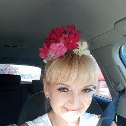 Валентина, 51 год, Вознесенск