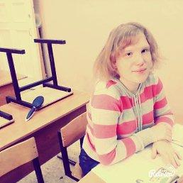 Попова, 24 года, Красноармейск
