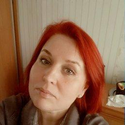 Галина, 48 лет, Херсон