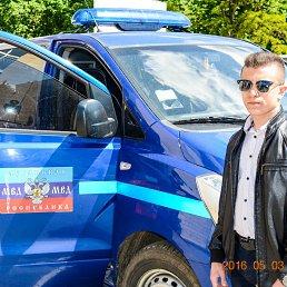 Илья, 20 лет, Луганск