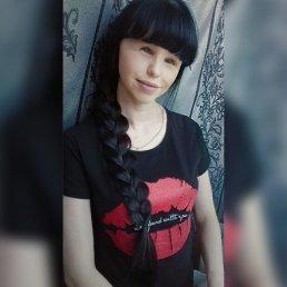Liana, 29 лет, Уфа