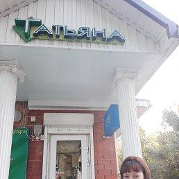 Татьяна, 29 лет, Белореченск