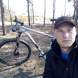 Виталий, 29 лет, Терновка