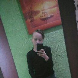 Никита, 17 лет, Калининград