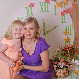 Евгения, 34 года, Саратов