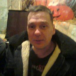 Геннадий, 48 лет, Лисичанск