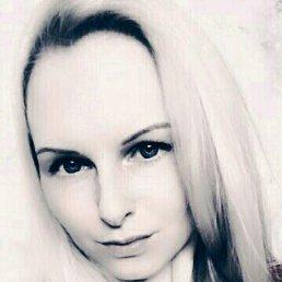 Женя, 33 года, Хабаровск