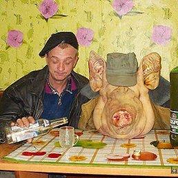 Максим, 30 лет, Новоазовск