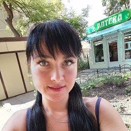 Анюта, 30 лет, Одесса