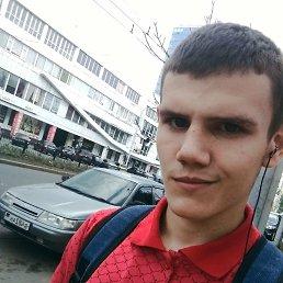 Ярослав, 18 лет, Макеевка