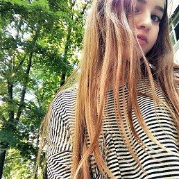 Лиля, 20 лет, Полтава