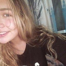 Александра, Ангарск, 18 лет