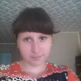 зая, 29 лет, Харьков