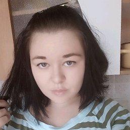 Юлия, 28 лет, Луганск