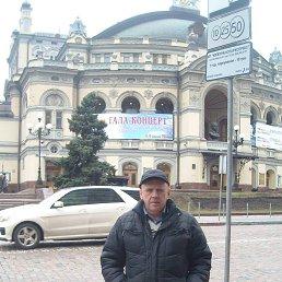 Иван, 54 года, Ужгород