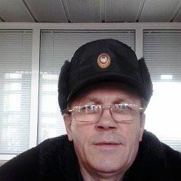 Шнур, Омск, 60 лет