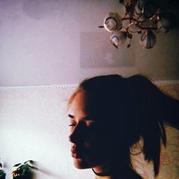 София, 18 лет, Ижевск