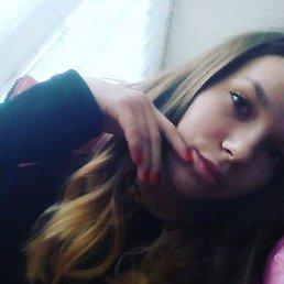Анна, 18 лет, Павлоград