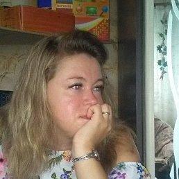 наташа, 40 лет, Кувшиново