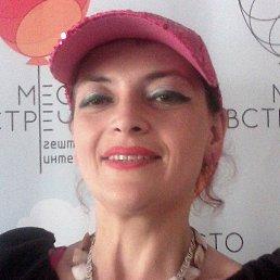 Nadya, 46 лет, Первомайск