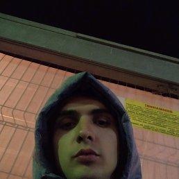 Влад, 25 лет, Чутово