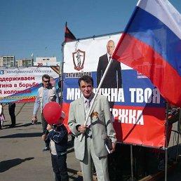 Валерий Николаев, 52 года, Магнитогорск