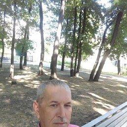 Сергей, 59 лет, Новокуйбышевск