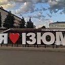 Фото Эля, Москва, 56 лет - добавлено 19 августа 2019 в альбом «Изюм»