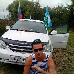 Вован, 35 лет, Рамешки