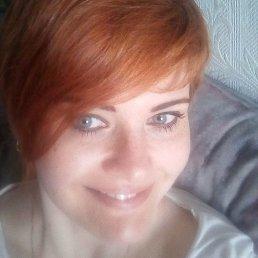 Юлия, 36 лет, Белая Церковь