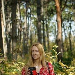 **DASHA**, 28 лет, Екатеринбург
