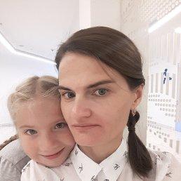 Марина, 40 лет, Видное