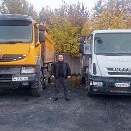 Василий, 45 лет, Черкассы