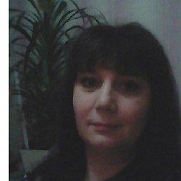 Анна, 44 года, Тольятти