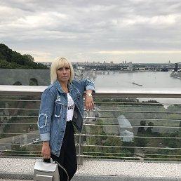 Людмила, 43 года, Бар