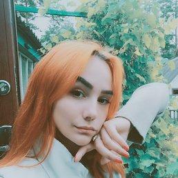 Рита, 22 года, Киев