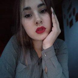 Люба, Красноярск, 22 года