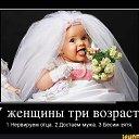 """Фото E L E N К A """"Пусть Сбываются Мечты!"""", Санкт-Петербург - добавлено 24 сентября 2019 в альбом «Мои фотографии»"""