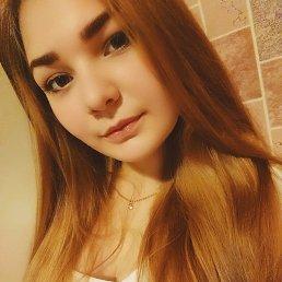 Нелли, 23 года, Наро-Фоминск