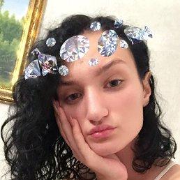 Аленочка, 20 лет, Полтава