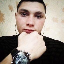 Юрий, 25 лет, Галич