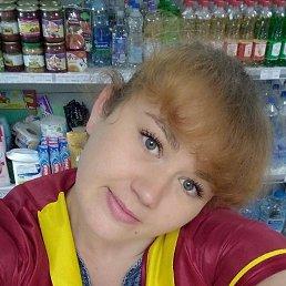 Виктория, 28 лет, Лепель