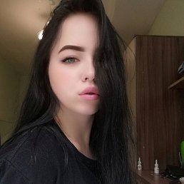 Алина, 17 лет, Иркутск
