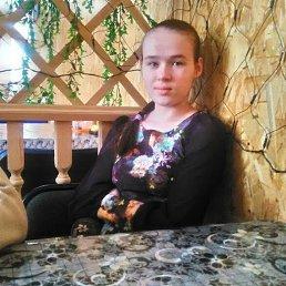 Елизавета, 23 года, Хабаровск