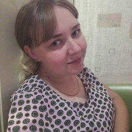 Лидия, 29 лет, Лобня