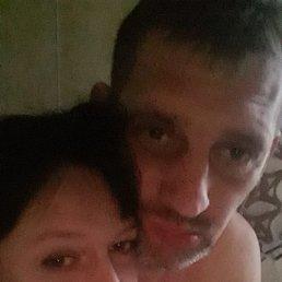Сергей, 38 лет, Свалява