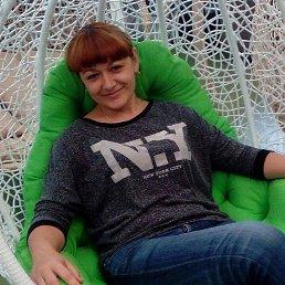 Нина, 37 лет, Карловка
