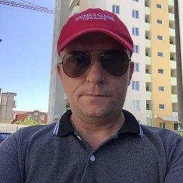 Сергей, 40 лет, Комсомольское