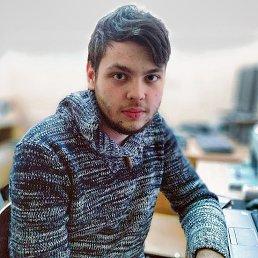 Александр, 20 лет, Новая Усмань