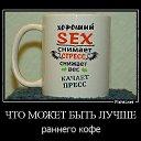 Фото Гера, Первоуральск - добавлено 9 октября 2019